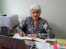 Главный бухгалтер Большетелекского сельсовета